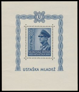 ✔️ CROATIA 1943 - PAVELICH - PERF K12 -  SC. MS B31 ** MNH OG [CRB004A]