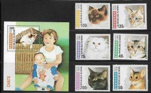 Benin 761-67 Cats Mint NH