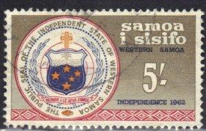 SAMOA SCOTT#  232 USED 5sh 1962  STATE SEAL  SEE SCAN