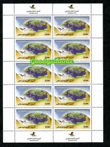 2014 - Palestine- Euromed postal, Joint & common issue- Full sheet - MNH**