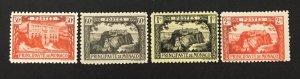 Monaco 1922-3  #42//6, Views, Unused/MH.
