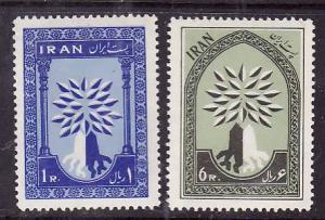 Iran-Sc#1154-5-unused hinged set-World Refugee Year-Trees-1960-