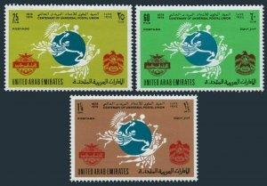 UAE 33-35,MNH.Michel 21-23. UPU-100,1974.UPU,Arab Post Union emblems.