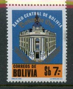 BOLIVIA SCOTT# 628 CEFILCO# 993 CENTRAL BANK 50TH ANNIVERSARY MNH AS SHOWN