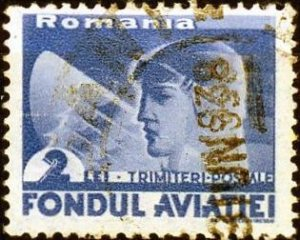 Romania #RA24 2 l Aviator Used