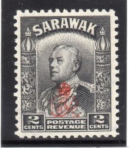 Sarawak 1947 Early Issue Fine Mint MNH 2c. Optd  029759
