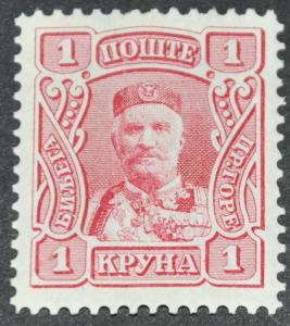 DYNAMITE Stamps: Montenegro Scott #84 – UNUSED