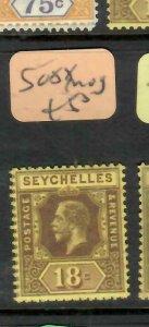 SEYCHELLES  (P2705B)   KGV  18C  SG  88   MOG