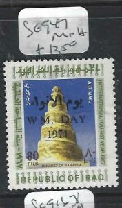 IRAQ   (P1206B)  WM DAY SURCH  SG 947  MNH