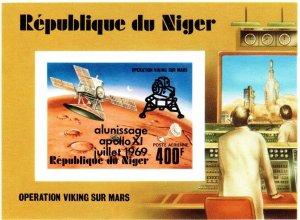 Niger #C297  MNH CV $3.50 (X7093)