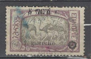 COLLECTION LOT # 4646 ETHIOPIA #145 1925 CV+$400