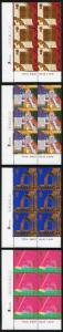 SG2115-8 1999 Christians Set in Cylinder Blocks U/M