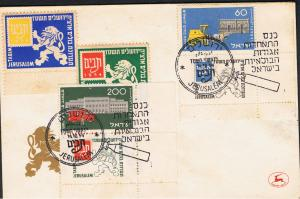 ISRAEL 1954 STAMP EXHIBITION JERUSALEM FIRST DAY COVER
