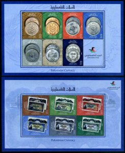 HERRICKSTAMP NEW ISSUES PALESTINE AUTHORITY Currency Sheetlets - Coins & Notes