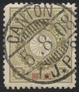 JAPAN Offices in China 1900 Sc 12  Used  VF, 8s SOTN  CANTON / IJPO postmark