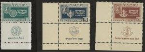 Israel 28-30 w/ Tabs MNH VF 1949 SCV $460.00 (jr)