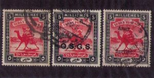3 Ea Used SUDAN 5M Sc 71,and Sc M08 Army Service,and Sc O5 Overprint O.S.G.S. F-