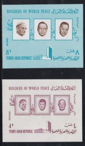 Yemen # 223H (footnote)  Builders of World Peace, souvenir Sheets, NH, 1/2 Cat.