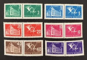 Romania 1967 #J121-6(6), P.O. & Post Horn, MNH.