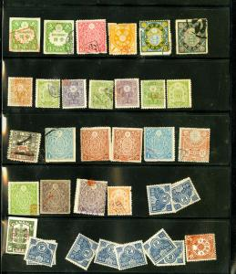 Japan Stamps Nice Selection 34 Early mint & used Revenues Unsearched