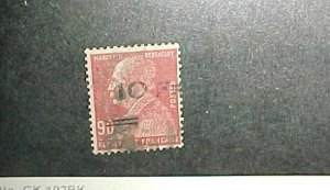 FRANCE STAMP #C3 BUT AN EARLY PRIVATE REPRINT