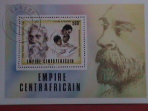 CENTRAL AFRICAN:  1977- NOBELY PRICE WINNER-RABINDRANATH TAGORE-CTO-NH-SHEET