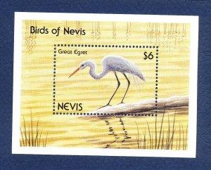 NEVIS - Scott 665 - FVF MNH S/S - Egret Bird - 1991