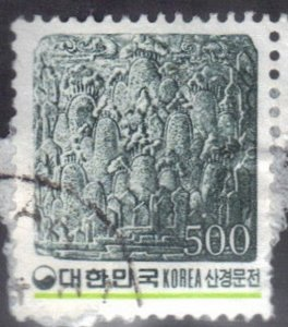 KOREA SC# 1269 USED 500w 1981-89    SEE SCAN