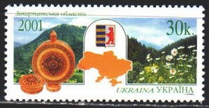Ukraine. 2001. 455. Transcarpathia. MNH.