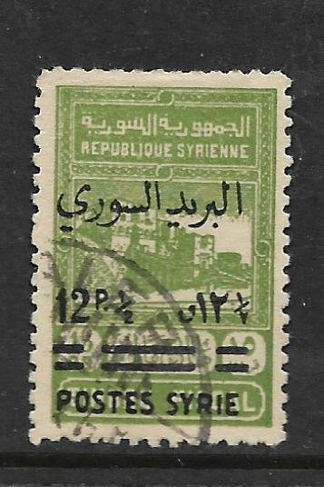 SYRIA, 306, USED, FISCAL STAMPS SURCHD