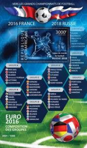 CENTRAFRICAINE 2015 SHEET WORLD CUP FOOTBALL SOCCER SPORTS
