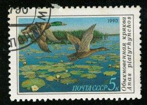 Bird, USSR, (RT-2266)