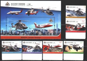 Hong Kong. 2019. 2260-65, bl349. Rescuers, helicopters, planes. MNH.