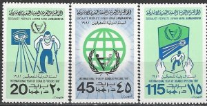 Libya  910-2  MNH  Year of Disabled Person