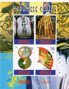 Somalia 1999 Japanese Crafts - Art  Sheetlet of 4 values perforated MNH