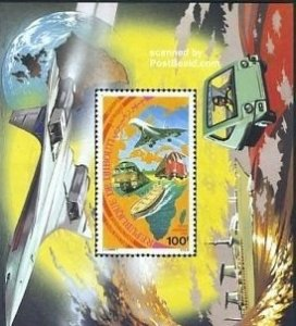 Djibouti 1981 MNH Stamps Souvenir Sheet Scott C143 Transport Plane Train Ship