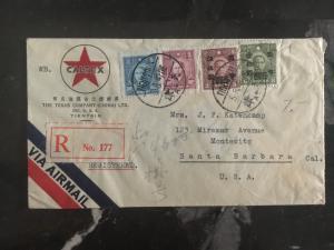 1947 Tientsin China Caltex Oil Company Cover to Santa barbara USA Airmail