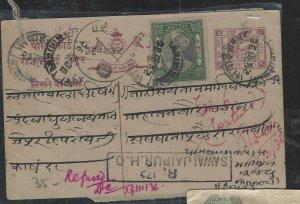 INDIA JAIPUR NATIVE STATE (P1501BB) 1936 1/4 +3A REG PSC  UNUSUAL