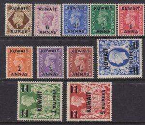Kuwait 1948-1949 SC 72-81a MLH Set