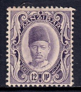Zanzibar - Scott #103 - MH - SCV $17.50
