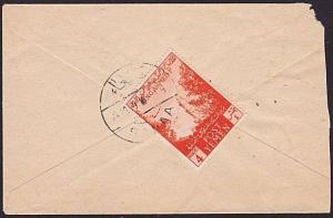 YEMEN 1949 local cover 4b - SANAA cds......................................6349