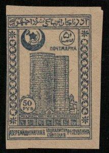 1921, Azerbaijan Soviet Socialist Republic, 50 Rub, Rare (T-9137)
