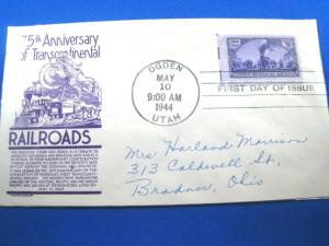 U.S. FDC - SCOTT # 922 - RAILROADS