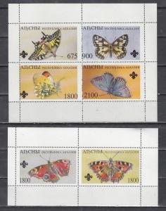 Abkhazia, 7-12 Russian Local.  Butterflies sheet of 4 and 2.