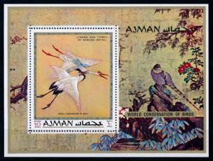 [93849] Ajman 1971 Art Paintings Birds Cranes Storks Sheet MNH