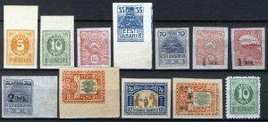 Estonia 1919-20, 12 different stamps MNH (E10041)