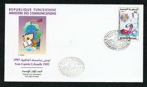 1997- Tunisia - Tunisie - Tunis 1997 Cultural Capital - FDC-  very rare