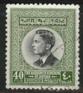 Jordan Scott 362 Used watermarked 1959 stamp