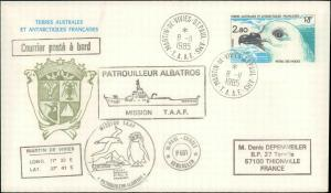 French Southern & Antarctic Territory #203, Antarctic Cachet and/or Cancel