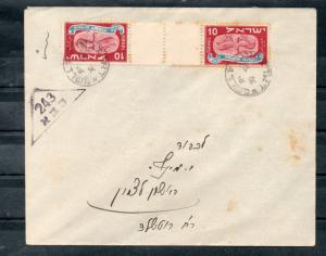 Israel Scott #12a Horizontal Gutter Pair on First Day Cover!!